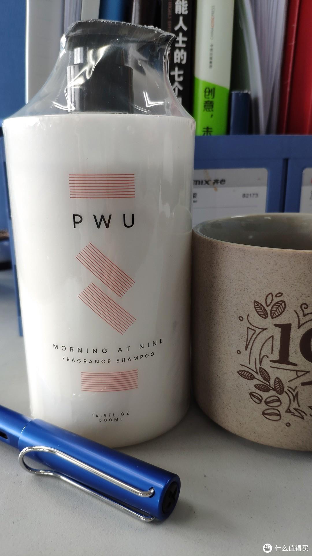 堪比香水的网红洗发露—PWU朴物大美