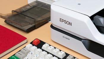 行家里手、简约高效:爱普生 DS-1660W 高速彩色文档扫描仪 评测
