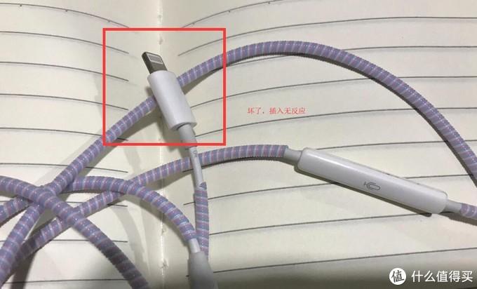 果粉戳进来:这个小技能让你的iPhone原装耳机永不坏