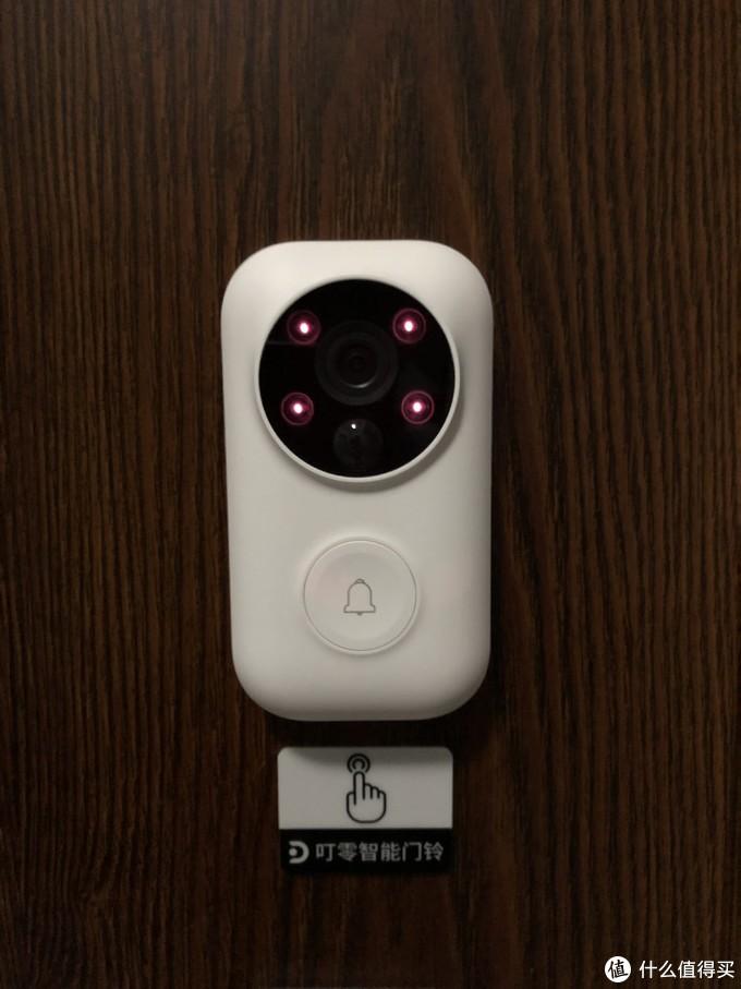 看家护院好帮手—叮零智能视频门铃