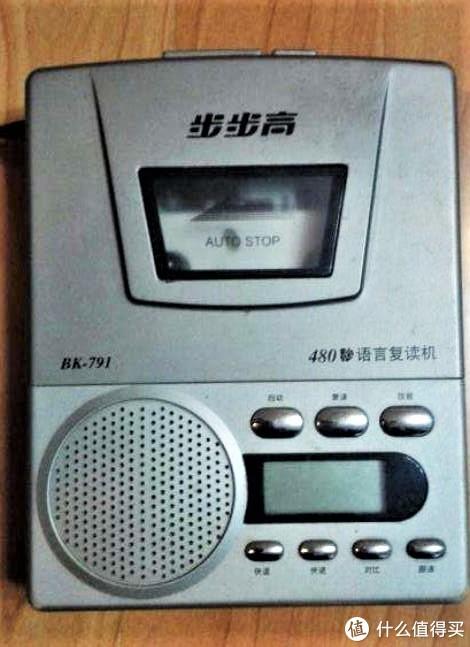 给你一张过去的CD:重温步步高CD机,OPPO、VIVO都得管它叫前辈