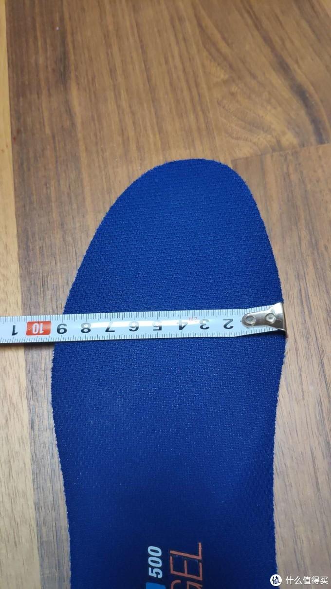49块9的鞋垫到底值不值—迪卡侬全掌硅胶鞋垫使用报告