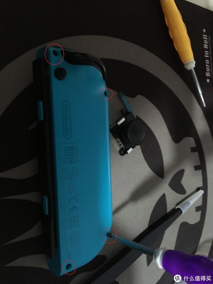 今天你的Switch摇杆漂移了吗?——Switch 手柄摇杆更换指南