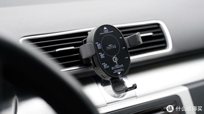 百万豪车的无线充电,79元就能拥有就是有点丑—70迈车载无线充电支架体验测评