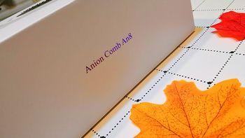 Anion Comb An8负离子震动按摩梳外观展示(USB口|指示灯|铭牌)