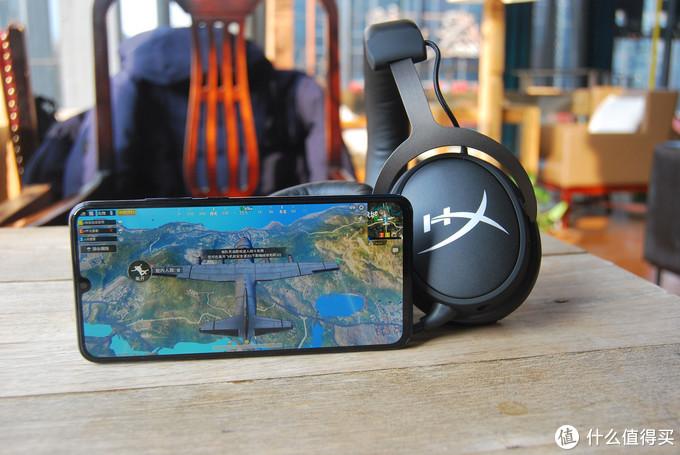 手机吃鸡利器——金士顿 HyperX Cloud Mix 天际无线蓝牙耳机