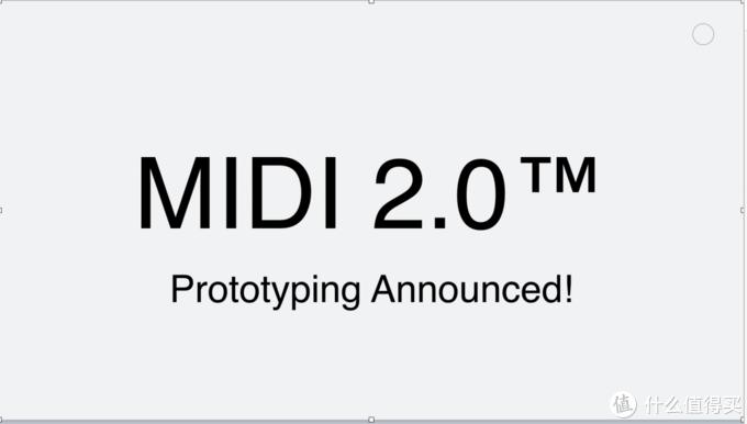 精度大幅提高、数据互通且兼容1.0设备:MIDI2.0标准草案正式发布1月24日正式公开部分硬件规格