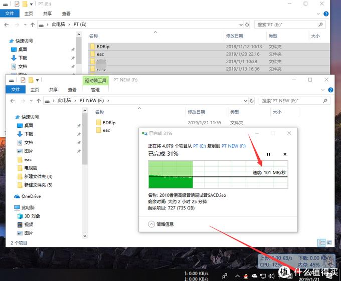 这种2G左右ISO单一文件视乎没啥毛病速度100m