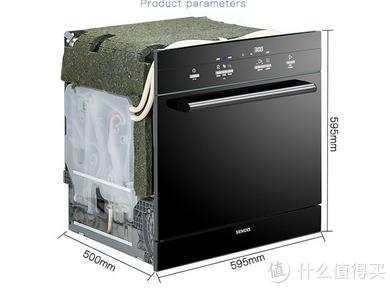 什么值得用:从使用的角度谈谈洗碗机的选择——西门子VS美的