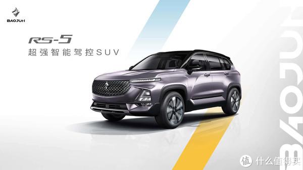 车榜单:2018全年MPV销量排行榜