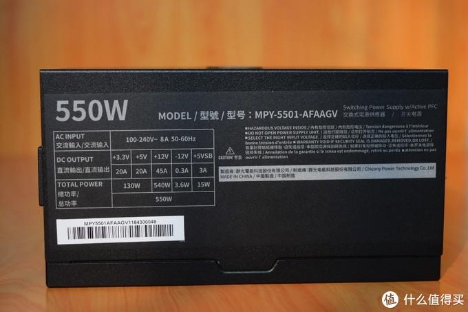 十年质保三年换新,升级版的酷冷至尊CoolerMasterV550GOLD电源开箱点评