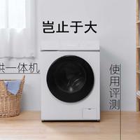 【米粉节福利】什么?米家扫地机、米家吸尘器、TOKI 智能热敏炉.....全部免费拿??这一波羊毛薅定了!
