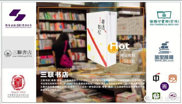 联合书店网站截图