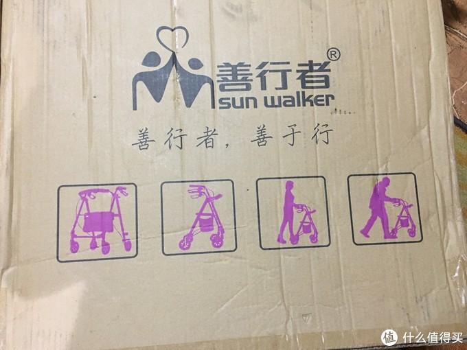 一个扁平的纸箱包装,重量没想象中的重,成年女性也可以拿动。