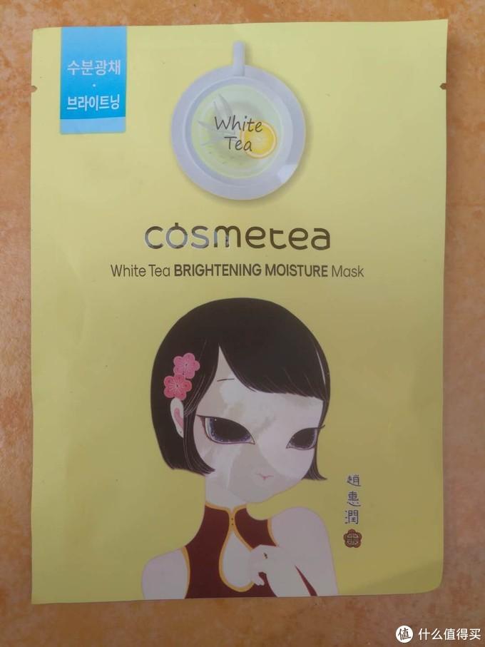 cosmetea 白茶面膜的试用报告