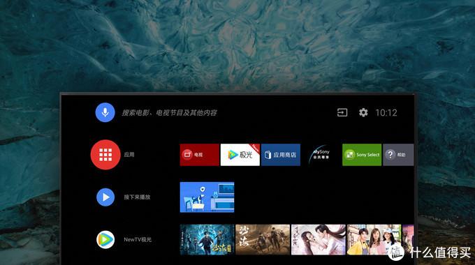 索尼新款电视X9500G中国上市:标配X1 Ultimate芯片,支持eARC