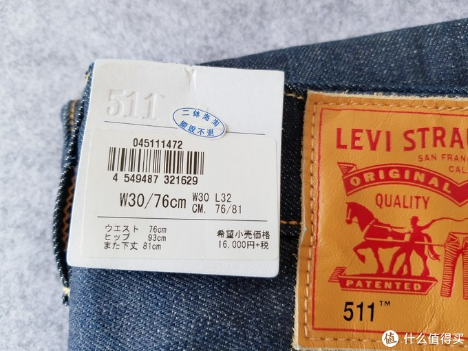 回购Levi's 511 赤耳原牛
