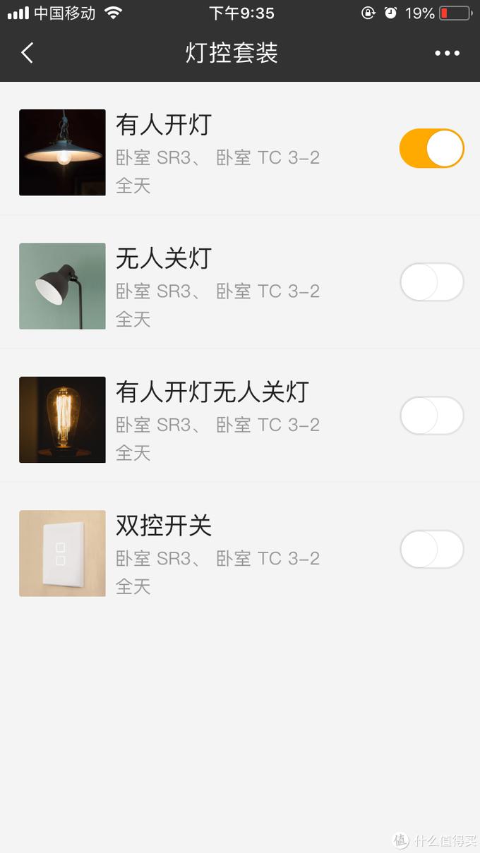 """跟着张大妈成功上车薅羊毛—细数2018我的众测十宗""""最"""""""