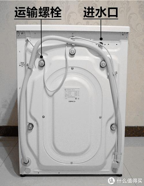 年轻人的第一台全能洗烘一体机,岂止于大 — 米家10KG洗烘一体机使用评测