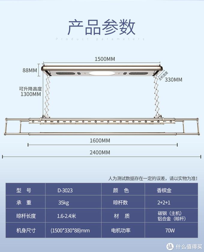 尺寸如图,因为2.4米的杆长,也已经可以满足大部分家庭的需要。我的阳台有3.3米6长,所以我锁定的长度都是2.4米的!