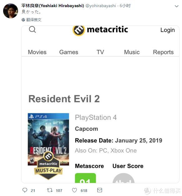 重返游戏:《生化危机2》重制版87家媒体评测推荐度100%