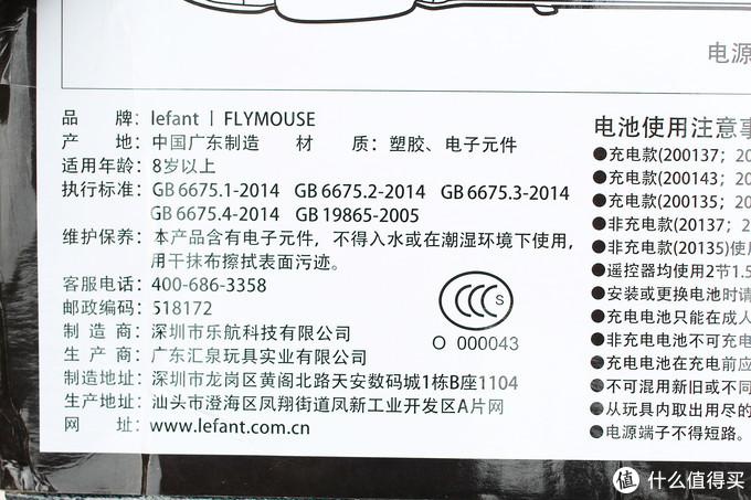 非常大,价格又便宜,Lefant乐帆 保时捷卡曼1:10遥控车