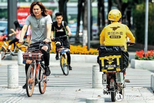 """摩拜将更名为""""美团单车"""""""