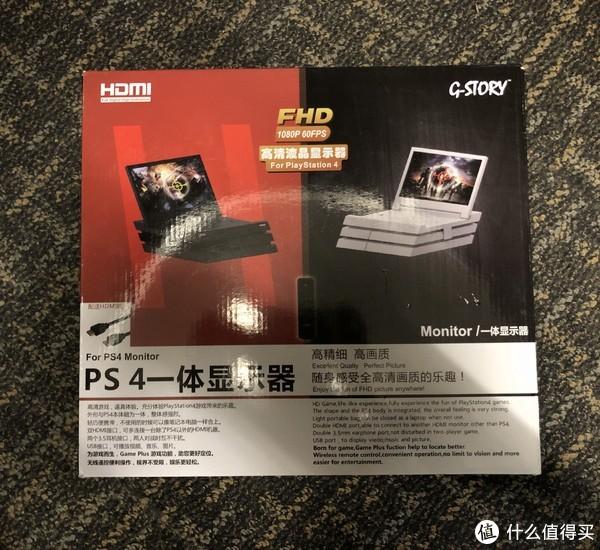 g-story 专为游戏设计 便携显示器