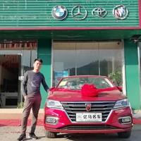 荣威i5汽车购买理由(油耗|动力|配置)