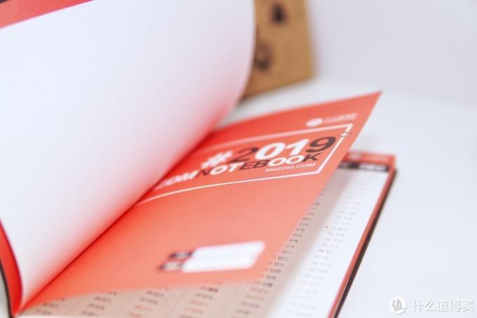 红白带你看:2019年什么值得买新年礼包