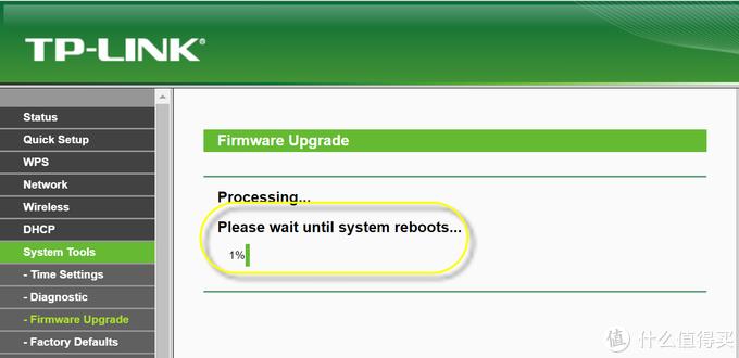 请耐心等待,直到系统重启