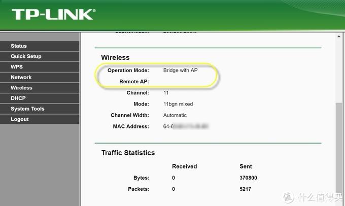 进入Status页面,查看路由器的各项状态信息