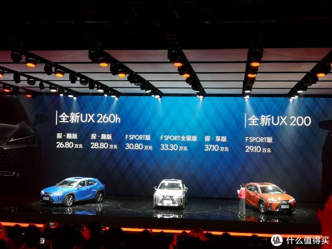 新车上市:全新雷克萨斯UX上市26.8万元-37.1万元的售价 究竟是信仰还是自信