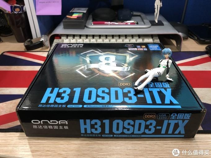 昂达H310SD3-ITX
