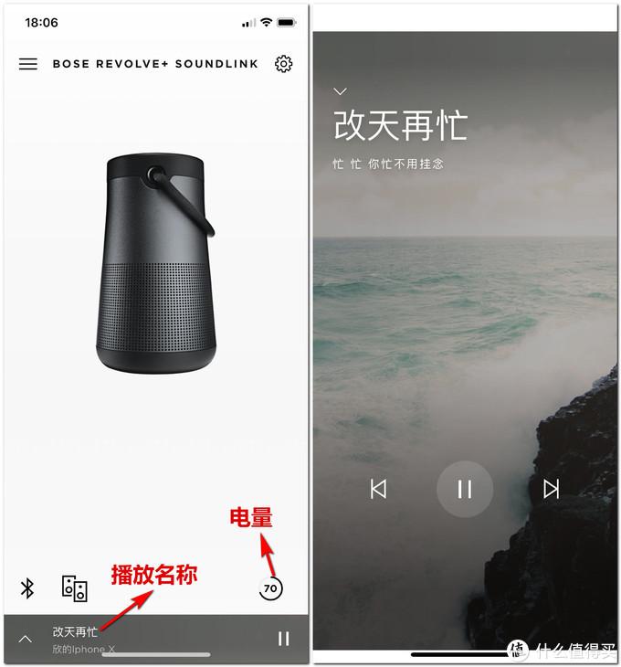 2018年为家中添置新玩意: BOSE Soundlink Revolve+ 初体验