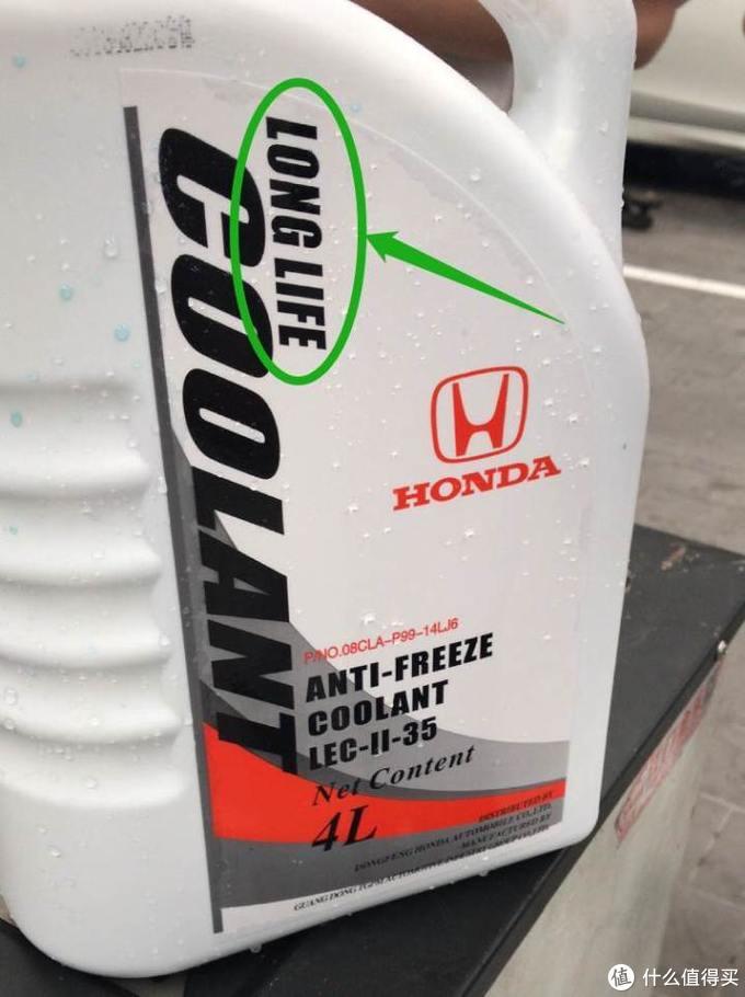 两年换冷却液?你是不是对汽车冷却液有什么误解?