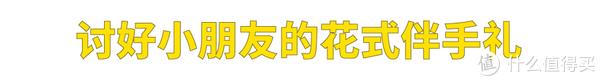 上海有哪些必买年货?照单买,过大年咯