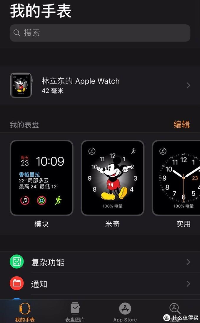 送给自己的新年礼物:Apple Watch 3蜂窝版 拼多多上车记
