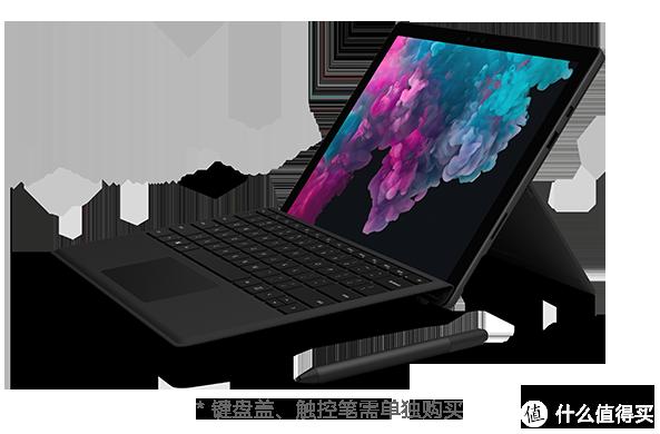 Surface Pro 6侧面