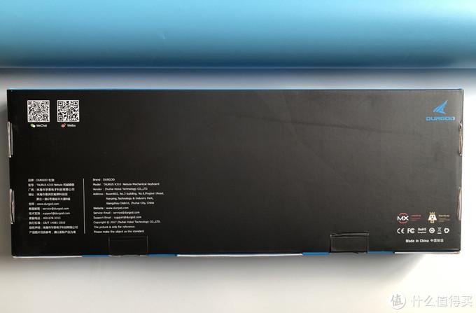 炫酷的低调小生,杜伽K310金牛座机械键盘测评