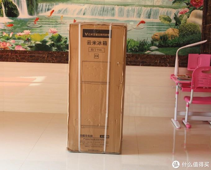 给家里添置的年货-699的云米双门冰箱值得买吗?