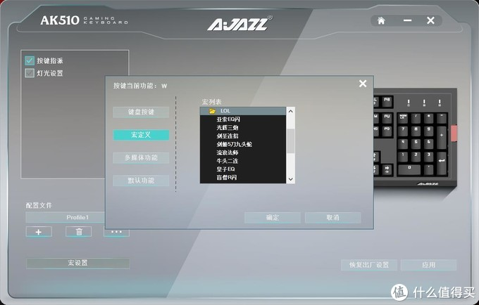 情怀复刻者—AJAZZ黑爵 AK510 复古机械键盘测评报告