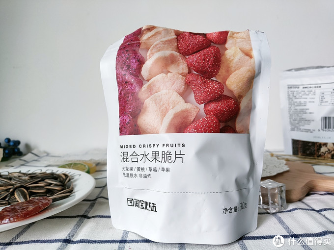 美食每刻不忘吃|淘宝心选 近猪者吃 零食大礼包654g 试吃评测