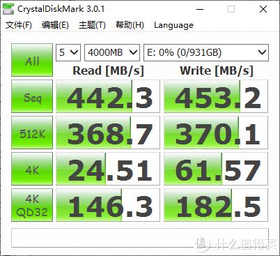 小巧轻薄高速大容量,台电S20 1TB固态移动硬盘评测