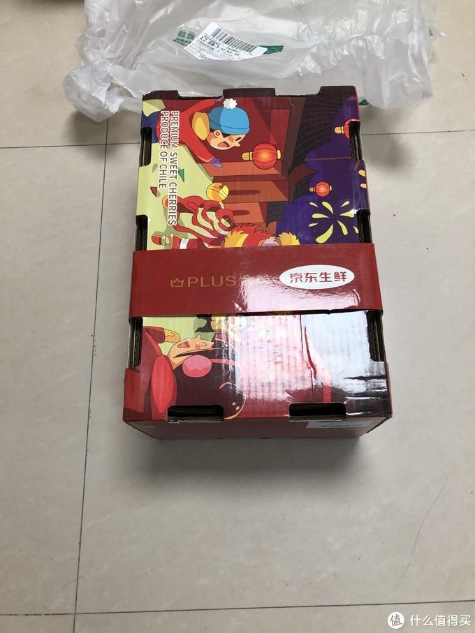 幸福感满满,京东JJJ级车厘子购买记及坏果包赔服务体验