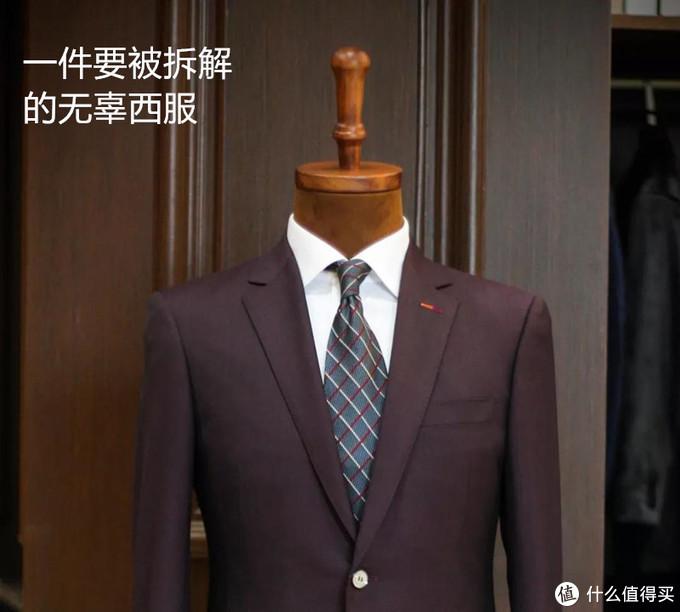 西服内部结构揭秘—肩袖篇