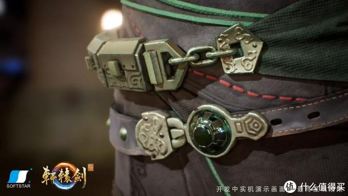 """重返游戏:《轩辕剑柒》PV震撼公布 """"墨家""""""""机关术""""回归"""