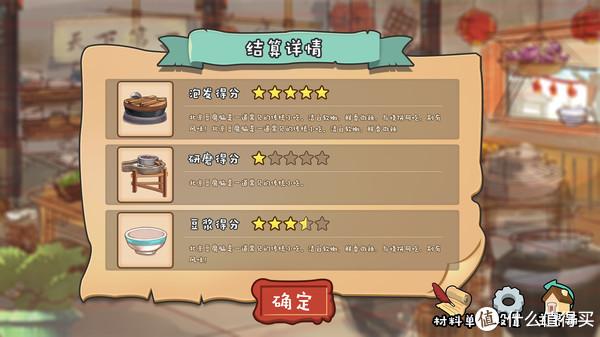 重返游戏:《豆腐脑模拟器》上架Steam 甜党还是咸党?