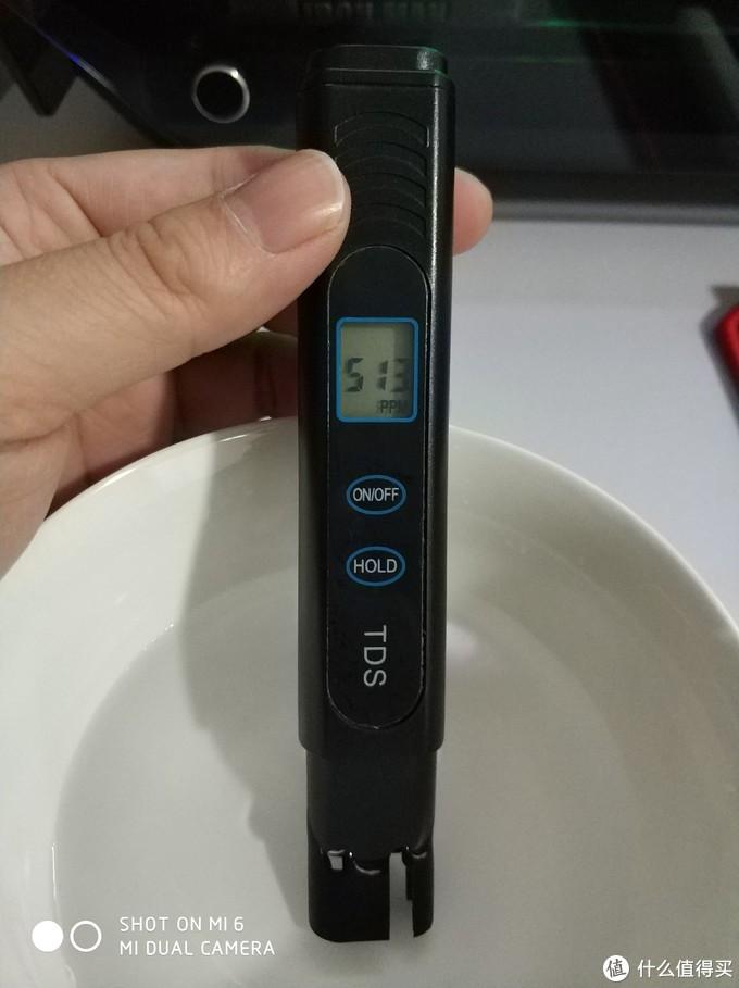可以看出这只tds笔要比小米的数值低一点