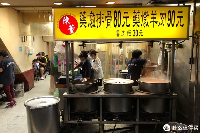 在台北,随遇而吃